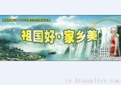 贵阳广告公司