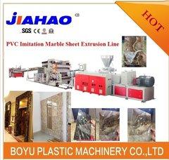 PVC仿大理石片材挤出生产线