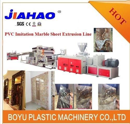 PVC石塑挤出生产线