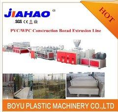 PVC木塑建筑模板挤出生产线