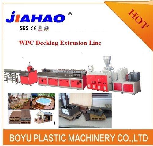 WPC木塑地板挤出生产线