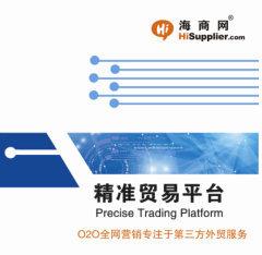 新昌O2O網絡服務公司
