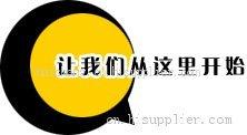 新昌知名網絡公司