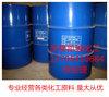 國標99.9含量乙二醇防凍劑原液 內蒙需求濟南供應廠家