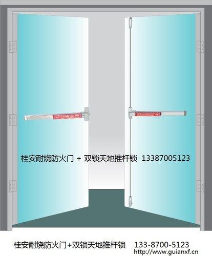 防火门推杆锁1