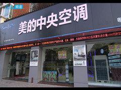 文安县飞德润达制冷设备有限公司