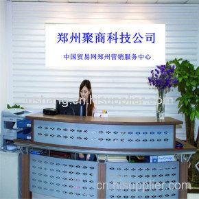 郑州企业网络推广哪家好