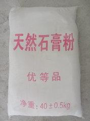 贵阳石膏粉批发价格