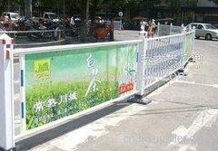 贵州锌钢护栏生产厂家电话