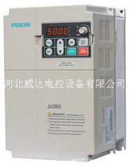 AC80系列VEICHI伟创变频调速器
