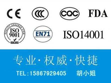 金華永康CE認證