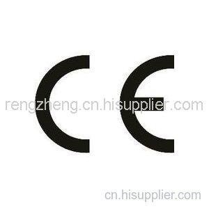 永康通標提供CE認證出口認證