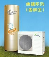 贵州太阳能热水器售后