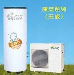 康安彩板空气能热水器