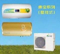 康宝空气能热水器