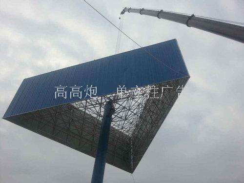 四川户外单立柱广告牌