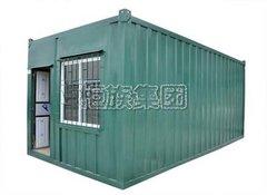 一樓標準鐵箱