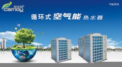 贵阳空气能热水器安装厂