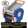 面條機壓面機CCC認證辦理找哪裏?