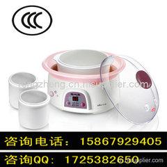 電炖盅CCC認證