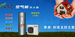 贵州空气能热水器出售厂