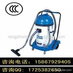 吸塵器3C認證專業辦理