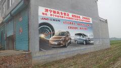 山东喷绘广告标语