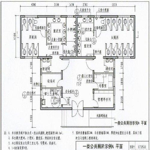 建筑装潢设计卫生间室内设计施工建筑园林绿化供应库