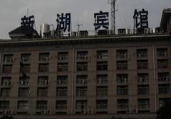 贵州空气能热水器卖