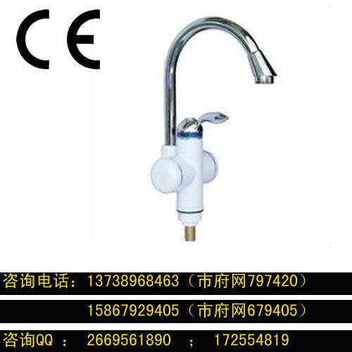 電熱水龍頭歐盟CE認證