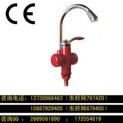 電熱水龍頭EMC電磁兼容檢測