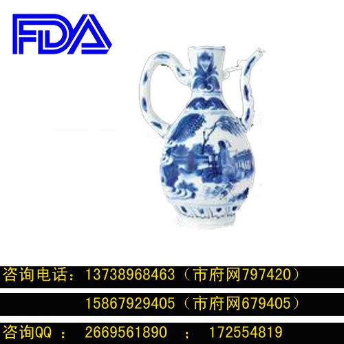 陶瓷制品食品級檢測