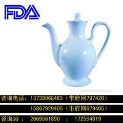永康FDA酒杯檢測