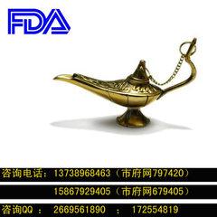 玻璃酒杯FDA食品級檢測