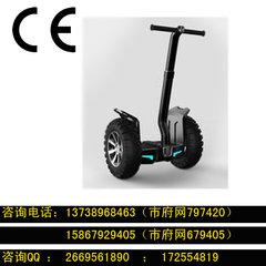 江蘇平衡車CE LVD 檢測