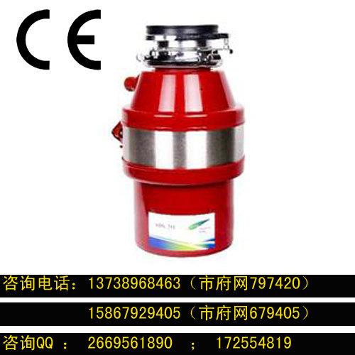 安徽垃圾處理器CE認證