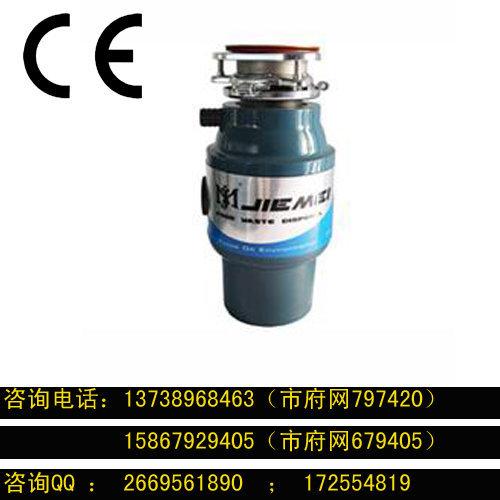 北京垃圾處理器CE認證