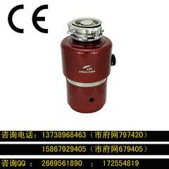 浙江地區垃圾處理器CE認證