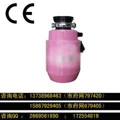 廣東垃圾處理器CE認證