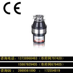 重慶垃圾處理器CE認證
