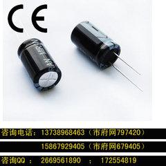 EN60384電容產品檢測