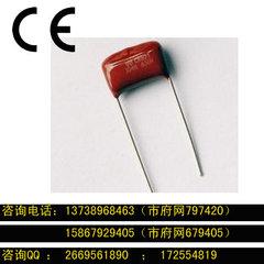 電子設備用的固定電容器檢測