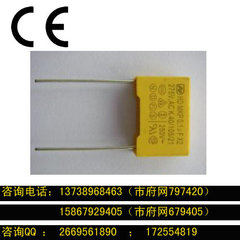X2電容CE認證