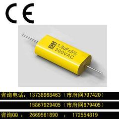 CBB電容產品檢測