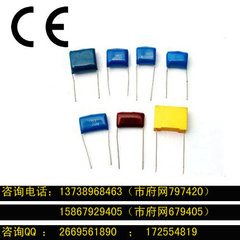 全國各地電容產品CE認證