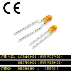 華南地區CE認證