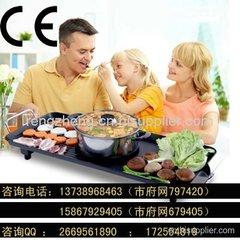 武義電烤盤CE認證