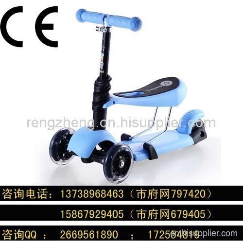 三合一滑板車EN71.1.2.3