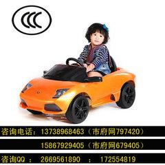 電動童車檢測認證