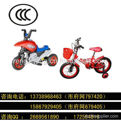 兒童自行車CCC認證